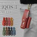 【ポイント10倍7/26(金)11:59まで】iQOS3 アイコス3 MULTIケース 【 HARD タバコケース付き 】イタリアンレザー