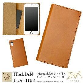 イタリアンレザー 本革 手帳型 スマホケース 「KOALA シンプル 横ポケット」 ベルトなし iPhone 7 8 plus X XS Max XR 3top メール便送料無料