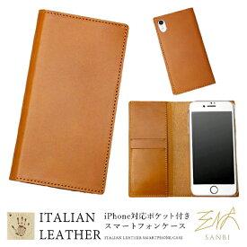 イタリアンレザー 本革 手帳型 スマホケース 「KOALA シンプル 縦ポケット」 ベルトなし 皮 イタリア iPhone 11 XR Pro 8 plus X XS Max 3top メール便送料無料
