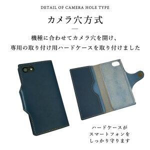 【期間限定半額】スマホケース手帳型iPhoneXiPhone8iPhone7iPhone6s/6&主要機種全機種対応汎用型「本革栃木レザーベルト付右利き左利き両用」XperiaZ3SO-01GSOL26XperiaSO-04ESO-03G402SOSOV31革携帯ケースカバーメール便送料無料