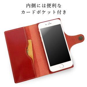 【送料無料】スマホケース手帳型iPhone6&主要機種全機種対応汎用型「本革栃木レザーベルト付」iPhone6PLUSSO-01GSH-02GXperiaZ3compact305SHGALAXYS6edge革スマートフォンケース携帯ケースカバー