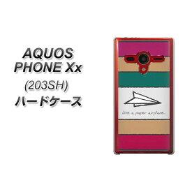 9465923077 AQUOS PHONE Xx 203SH ハードケース / カバー【IA809 かみひこうき 素材クリア】