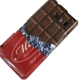 ソフトケース まるっと印刷 板チョコ-エンジ包装 AQUOS PHONE EX SH-04E/Xperia UL SOL22/iPhone5s/iPhone5/GALAXY S4 SC-04E 等