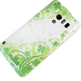 ソフトケース まるっと印刷 四葉のクローバー AQUOS PHONE EX SH-04E/Xperia UL SOL22/iPhone5s/iPhone5/GALAXY S4 SC-04E 等