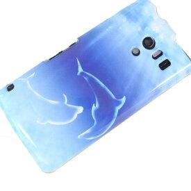 ソフトケース まるっと印刷 1048 海の守り神イルカ AQUOS PHONE EX SH-04E/Xperia UL SOL22/iPhone5s/iPhone5/GALAXY S4 SC-04E 等
