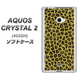 AQUOS CRYSTAL 2 403SH TPU ソフトケース / やわらかカバー【1065 ヒョウ柄ベーシックS ゴールド 素材ホワイト】 UV印刷 シリコンケースより堅く、軟性のあるTPU素材(アクオス クリスタル2 403SH/403SH/スマホケース)