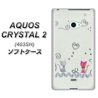 比AQUOS CRYSTAL 2 403SH TPU软件情况/以及稻草或者覆盖物UV印刷硅情况可靠有弹性的TPU材料(碱水秃水晶2 403SH/403SH/智能手机情况)