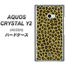 AQUOS CRYSTAL Y2 403SH ハードケース / カバー【1065 ヒョウ柄ベーシックS ゴールド 素材クリア】 UV印刷 ★高解像度版(アクオスクリスタル ワイツー 403SH/403SHY/スマホケース)