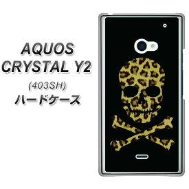 AQUOS CRYSTAL Y2 403SH ハードケース / カバー【1078 ドクロフレーム ヒョウゴールド 素材クリア】 UV印刷 ★高解像度版(アクオスクリスタル ワイツー 403SH/403SHY/スマホケース)