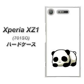 fddc3ca018 Xperia XZ1 701SO ハードケース / カバー【VA848 パンダのお昼寝 素材クリア】