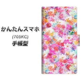 d65d8fd19c Y!mobile かんたんスマホ 705KC 手帳型 スマホケース カバー 【SC874 リバティプリント プレスド
