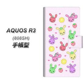 softbank AQUOS R3 808SH 手帳型 スマホケース カバー 【AG825 フルーツうさぎのブルーラビッツ(ピンク)】