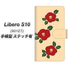 Y!mobile Libero S10 901ZT 手帳型 スマホケース カバー 【ステッチタイプ】【YJ319 椿 和】