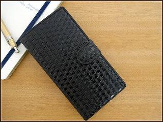 手帳型スマホケース【BLACK5】iPhone5s/5iPhone5cSO-03FSH-04FXperiaZ1(SO-01F/SOL23)SO-04EGALAXYS5(SC-04F/SCL23)スマートフォンケーススマホカバー携帯ケースカバーレザー横開き