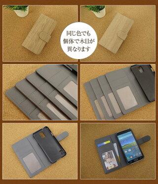 手帳型スマホケース主要機種全機種対応【木目風】iPhone5s/5iPhone5cF-05FSH-04FXperiaZ2(SO-03F)SO-04EGALAXYS5(SC-04F/SCL23)スマートフォンケースフィリップケースレザー携帯ケースカバー