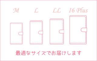「メール便送料無料」スマホケース手帳型多機種対応「ちっちゃいデコ」iPhone6iPhone5siPhone5cXperiaZ3SO-01GSOL26GalaxyS6SC-05FGalaxyS5SH-01Gラインストーンキラキラスマートフォンケース