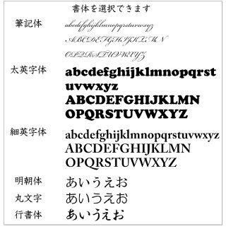 メール便送料無料スマホケース手帳型全機種対応「名入れダメージレザー風」iPhone6XperiaGALAXY