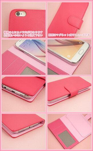 手帳型スマホケース多機種対応「レザーハイクラス」iPhone5s/5iPhone5cXperiaZ1f(SO-02F)XperiaZ1(SO-01F/SOL23)XperiaA(SO-04E)XperiaacroHDGALAXYJ(SC-02F)カバー横開きフィリップケース手帳型ケース手帳型スマホカバー