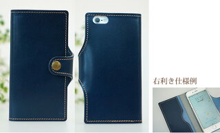 iPhone6s/iPhone6専用スマホケース手帳型「本革栃木レザーベルト付」