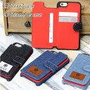 iPhone7 iPhone6 iPhone6s スマホケース 「 岡山デニム 背面カード収納付 」 カードポケット カード入れ付き アイホン アイフォン ケー...