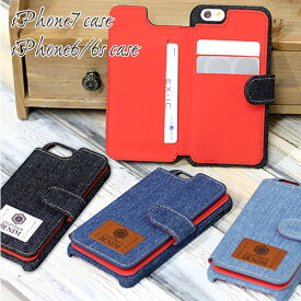 iPhone7 iPhone6 iPhone6s スマホケース 「 岡山デニム 背面カード収納付 」 カードポケット カード入れ付き アイホン アイフォン ケース カバー 携帯 メール便送料無料