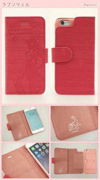 手帳型スマホケースiPhone6iPhone6s専用ディズニー2wayケースメール便送料無料