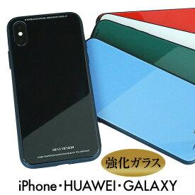 スマホケース 多機種対応 強化ガラス 背面ケース 側面TPU 黒 赤 白 緑 青