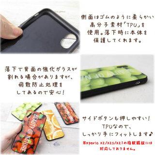 スマホケース多機種対応強化ガラス背面ケースチェリースカットオレンジストロベリー側面TPUiPhoneXXSXRXSMax6786plus7plus8plusGALAXYS8S9S9+XperiaXZ1XZs