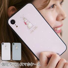 スマホケース 多機種対応 強化ガラス 「 Lady Rabbit 」 ラビット うさぎ ベージュピンク ブルーグレー グレージュ メール便送料無料 iPhone11 pro max GALAXY S8 S9 S9+ Xperia XZ1 AQUOS R2 R sense