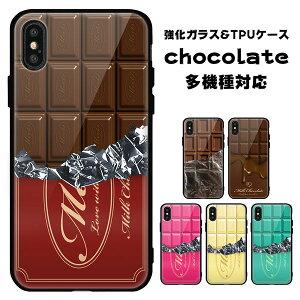 スマホケース 多機種対応 強化ガラス 「 板チョコ 」 チョコ ミルク ストロベリー ミント メール便送料無料 iPhone12 12mini 12Pro 12Pro Max iphone SE 第二世代 2020 iPhone11 pro max GALAXY S10 S10+ Xperia XZ1 5 AQUO