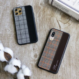 スマホケース 多機種対応 ガラス 【 グレンチェック 名入れ 】 チェック ブラウン 文字入れ オリジナル レディース メンズ ケース カバー iPhone12 12mini 12Pro 12Pro Max iphone SE 第二世代 iphone11 iPhoneX AQUOS R5G sense Galaxy S10 Xperia メール便送料無料