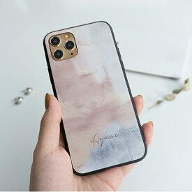 スマホケース 多機種対応 ガラス 【 ニュアンスアート 名入れ 】 くすみカラー アート 文字入れ オリジナル レディース メンズ ケース カバー iphone SE 第二世代 iphone11 iPhoneX AQUOS R5G sense Galaxy S10 Xperia メール便送料無料