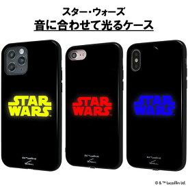 スマホケース iPhone SE (第2世代) iPhone 11 Pro iPhone 7 8 iPhone X XS 音 光るガラス ケース カバー スター・ウォーズ STAR WARS 背面 ガラス TPU メール便送料無料