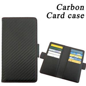 カードケース カーボン コンパクト スリム カバー 手帳型 10枚 収納 レッド ステッチ ベルト すっきり おしゃれ かっこいい プレゼント ギフト