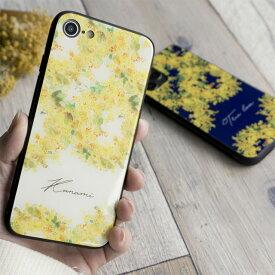 多機種対応 スマホケース ガラス【 ミモザ 名入れ 】 花 文字入れ オリジナル レディース ケース カバー iPhone12 12mini 12Pro 12Pro Max iphone SE 第二世代 iphone11 iPhoneX AQUOS R5G sense Galaxy S10 Xperia10 II Xperia5 Xperia1 メール便送料無料