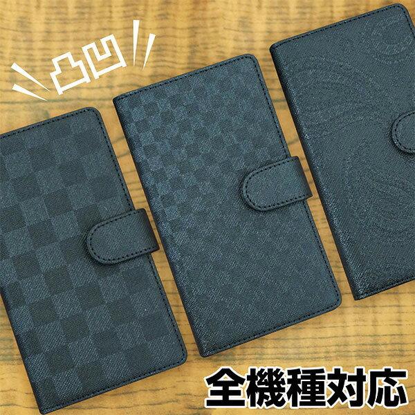 スマホケース 手帳型 全機種対応 凸凹 BLACK6 iPhone8 Plus iPhone7 iPhone X Xperia XZ2 SO-03K ケース galaxy S9 カバー Xperia XZs XZ XZ1 compact SO-01K SOV36 SO-02K Galaxy S8 ケース メール便送料無料