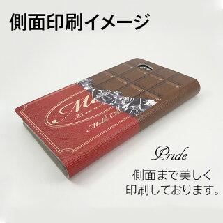 402SH/手帳/ケース/カバー4