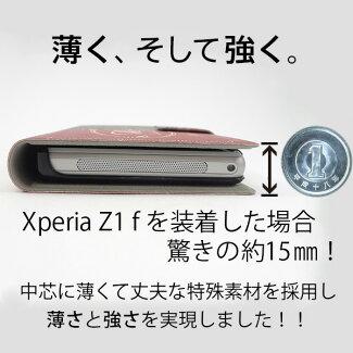 手帳型スマホケース全機種対応カード収納【YB802鳳凰03】XperiaXZXZsXZ3XZ2XZ1AQUOSsense2アクオスセンス2AQUOSR2iPhone8iPhone7ギャラクシーS9iPhoneXXSgalaxy