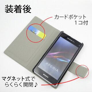 402SH/手帳/ケース/カバー7