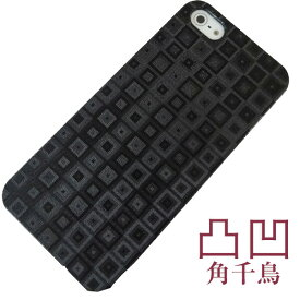 凸凹 スマホケース【493 角千鳥(クリア・ブラック)】Xperia acro HD/Xperia acro/Galaxy s2/iPhone4s/iPhone4/SH-07D/ISW13HT/N-07D/SO-04D/SO-05D/P-07D/L-05D/SH-09D/SC-02E/CAL21などにも対応カスタムジャケット【スマホケース】