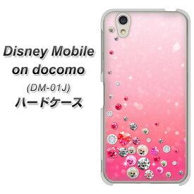 92b0a4aead docomo Disney Mobile DM-01J ハードケース / カバー【SC822 スワロデコ 素材クリア】