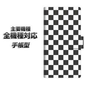手帳型スマホケース 全機種対応 カード収納 【151 フラッグチェック】 Xperia XZ XZs XZ3 XZ2 XZ1 AQUOS sense2 アクオスセンス2 AQUOS R2 iPhone8 iPhone7 ギャラクシーS9 iPhoneX XS galaxy