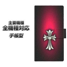 手帳型スマホケース 全機種対応 カード収納 【249 クロスレッド】 Xperia XZ XZs XZ3 XZ2 XZ1 AQUOS sense2 アクオスセンス2 AQUOS R2 iPhone8 iPhone7 ギャラクシーS9 iPhoneX XS galaxy