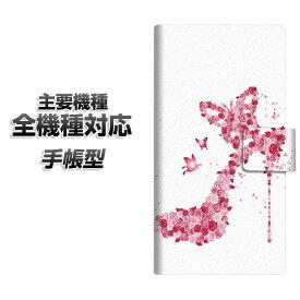 手帳型スマホケース 全機種対応 カード収納 【387 薔薇のハイヒール】 Xperia XZ XZs XZ3 XZ2 XZ1 AQUOS sense2 アクオスセンス2 AQUOS R2 iPhone8 iPhone7 ギャラクシーS9 iPhoneX XS galaxy