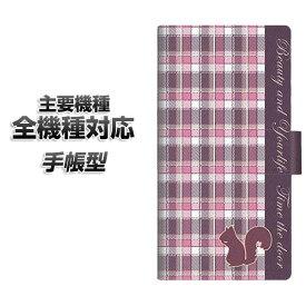 手帳型スマホケース 全機種対応 カード収納 【519 チェック柄にリス】 Xperia XZ XZs XZ3 XZ2 XZ1 AQUOS sense2 アクオスセンス2 AQUOS R2 iPhone8 iPhone7 ギャラクシーS9 iPhoneX XS galaxy