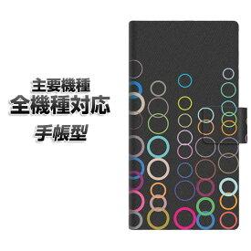 手帳型スマホケース 全機種対応 カード収納 【521 カラーリングBK】 Xperia XZ XZs XZ3 XZ2 XZ1 AQUOS sense2 アクオスセンス2 AQUOS R2 iPhone8 iPhone7 ギャラクシーS9 iPhoneX XS galaxy
