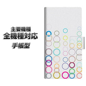 手帳型スマホケース 全機種対応 カード収納 【522 カラーリングGR】 Xperia XZ XZs XZ3 XZ2 XZ1 AQUOS sense2 アクオスセンス2 AQUOS R2 iPhone8 iPhone7 ギャラクシーS9 iPhoneX XS galaxy
