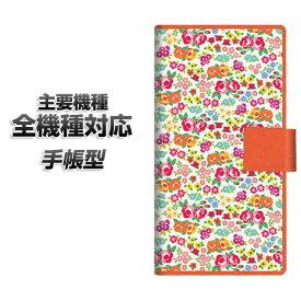 手帳型スマホケース 全機種対応 カード収納 【777 マイクロリバティプリントWH】 Xperia XZ XZs XZ3 XZ2 XZ1 AQUOS sense2 アクオスセンス2 AQUOS R2 iPhone8 iPhone7 ギャラクシーS9 iPhoneX XS galaxy
