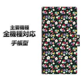 手帳型スマホケース 全機種対応 カード収納 【778 マイクロリバティプリントBK】 Xperia XZ XZs XZ3 XZ2 XZ1 AQUOS sense2 アクオスセンス2 AQUOS R2 iPhone8 iPhone7 ギャラクシーS9 iPhoneX XS galaxy