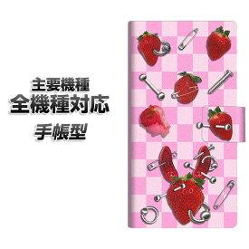 手帳型スマホケース 全機種対応 カード収納 【AG832 苺パンク(ピンク)】 Xperia XZ XZs XZ3 XZ2 XZ1 AQUOS sense2 アクオスセンス2 AQUOS R2 iPhone8 iPhone7 ギャラクシーS9 iPhoneX XS galaxy